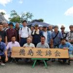 令和元年度研究会を開催しました。